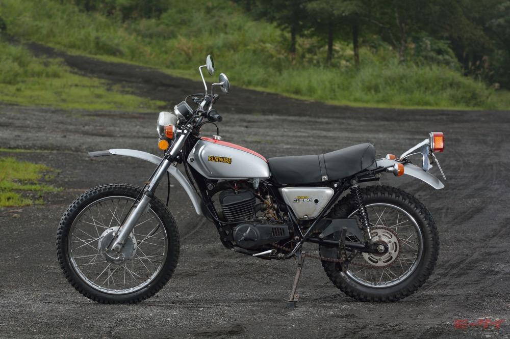 1973年型エルシノアMT250