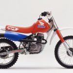 ホンダ XR100R