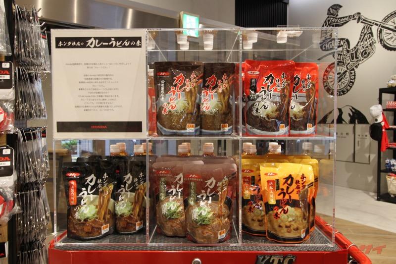 ホンダ社食のカレーうどんの素は、埼玉、浜松、栃木、鈴鹿、熊本それぞれのカレーうどんを再現したと話題の商品。それぞれ味の異なり、ホンダOBの方にもファンが大勢いるのだそう。