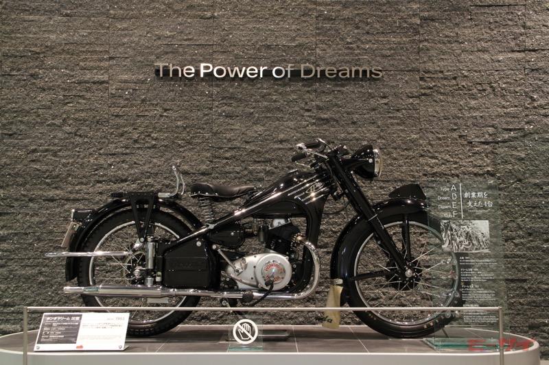 創業期を支えた傑作「ホンダ ドリーム 3E型」も展示。ホンダの歴史を感じられるのだ。