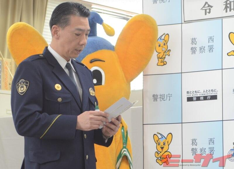 二輪の安全啓発に向けて熱く想いを語る葛西警察署の半田正浩署長。