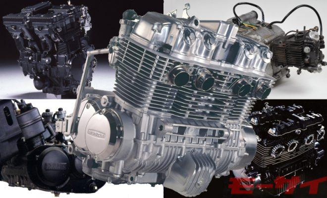 スーパーカブにZ1、CBなど、世界に誇る日本の名作エンジン5機 ...