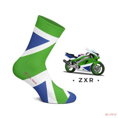 HEAL TREAD ZXR
