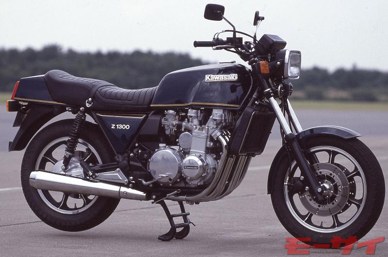 Z1300