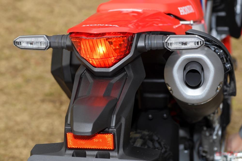 CRF250L<S> テールライト ウインカー
