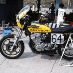 XS650 月木 8耐