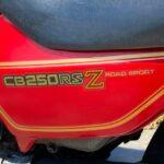 CB250RS-Z ホンダ