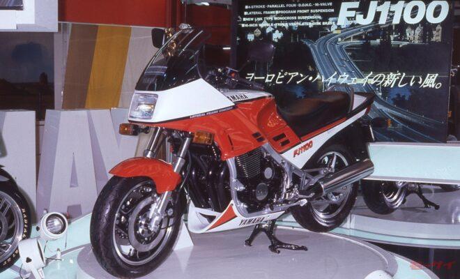 FJ1100 ヤマハ 東京モーターショー