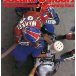鈴鹿8耐 1984